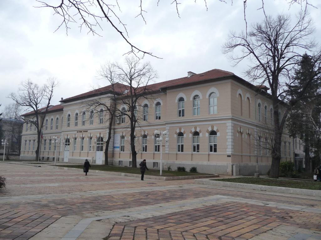 Исторически музей - град Враца - Исторически музей - град Враца