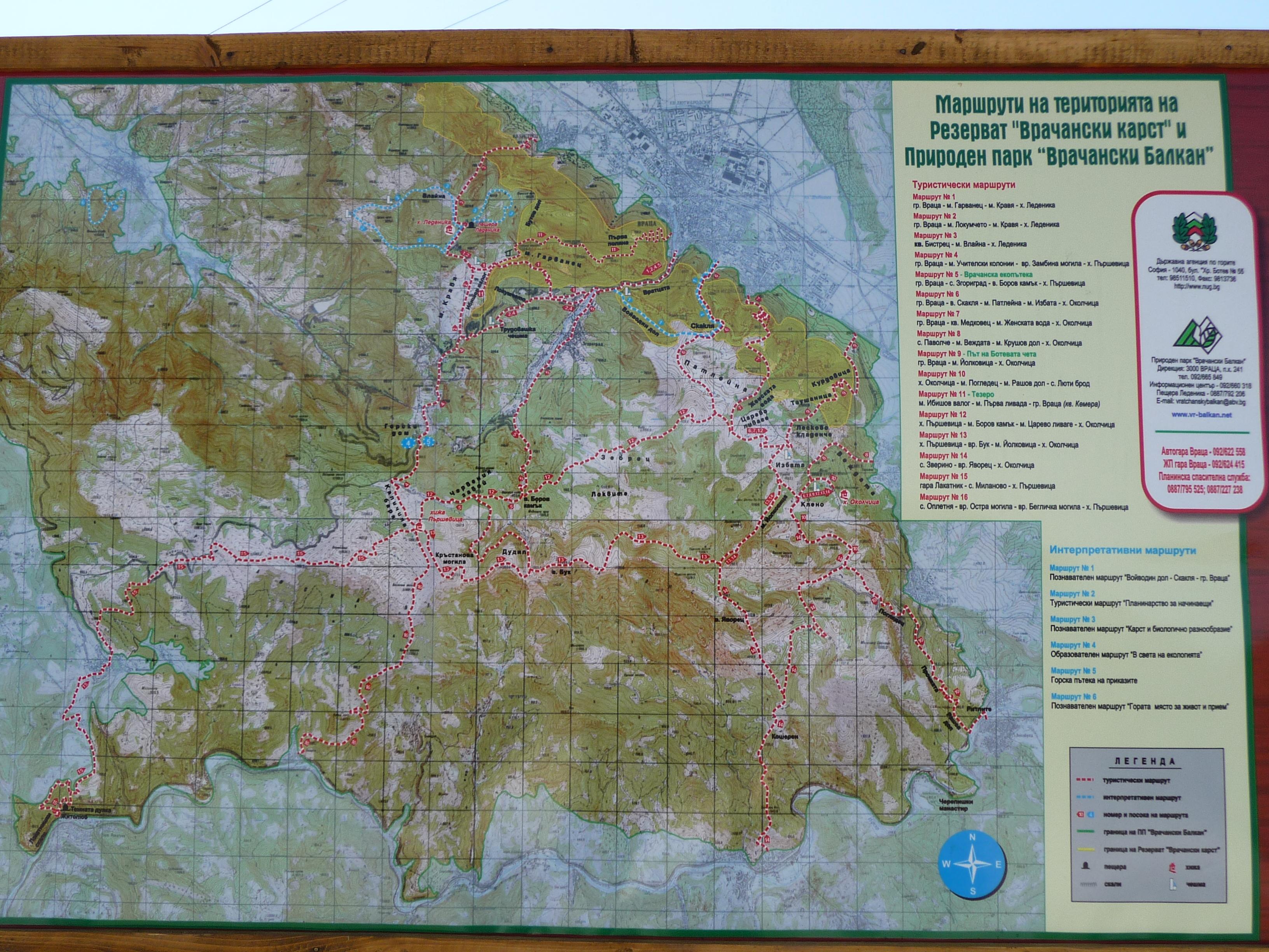Карта врачански балкан, Враца, Згориград - пълна - Туризъм и природа