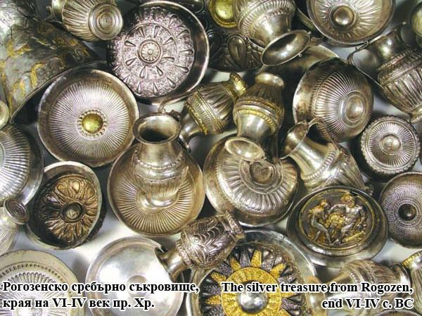 Рогозенско съкровище в РИМ Враца (снимка: РИМ Враца) - Исторически музей - град Враца